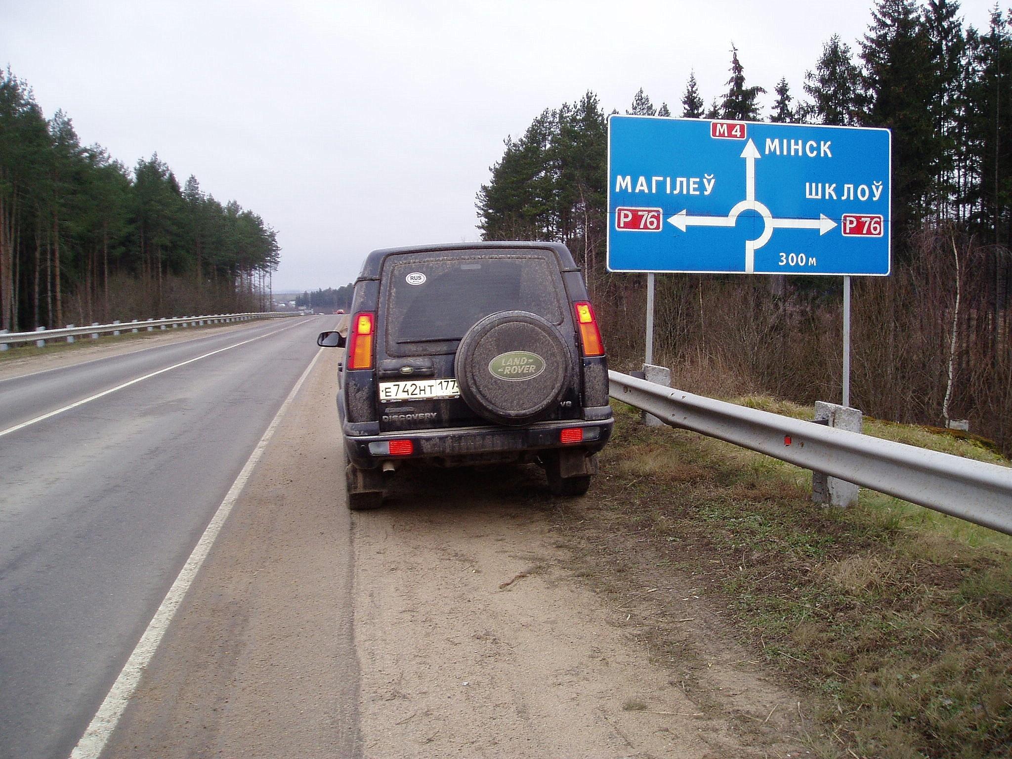 Дороги в Белоруссии традиционно отличные