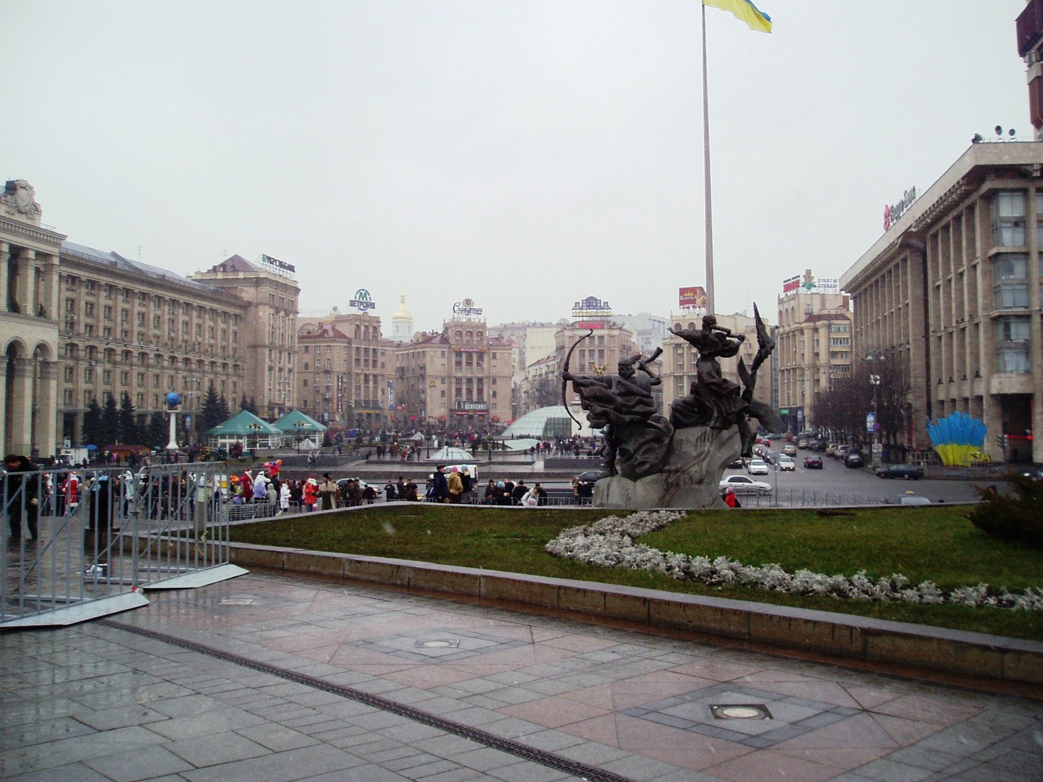 Киев. Площадь Независимости